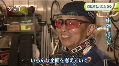 s-NHK202005031.jpg