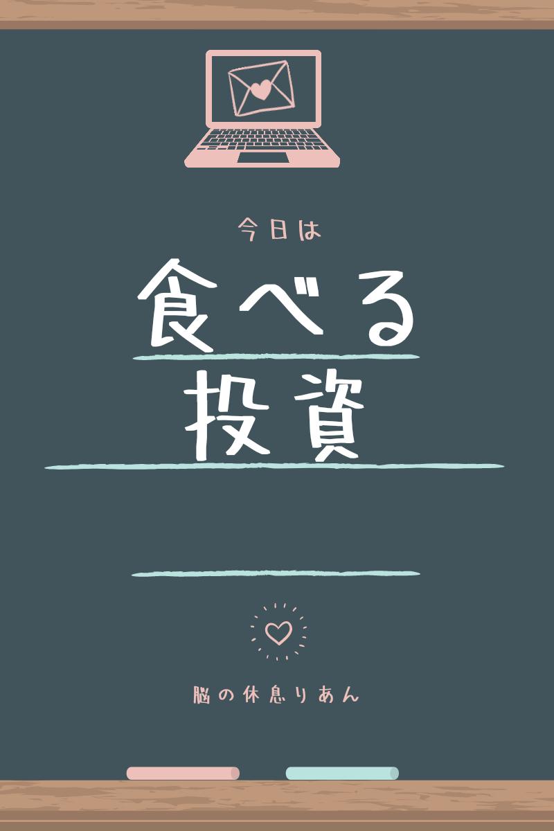 りあんブログ