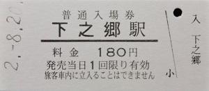 DSC_5100.jpg