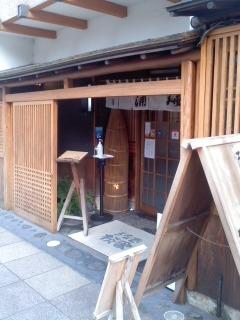 200605_1638~01桜家 三島