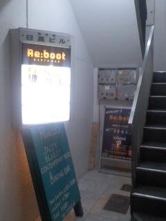 200601_2156~01川崎 バー