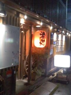 200611_2003~01酒悦