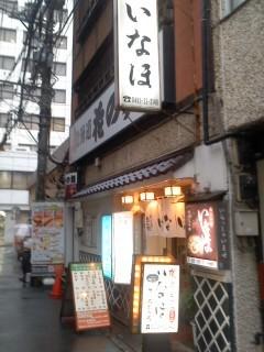 200611_1731~01いなほ 熊谷
