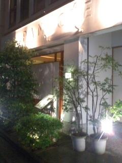 200611_2032~01パナセ 熊谷