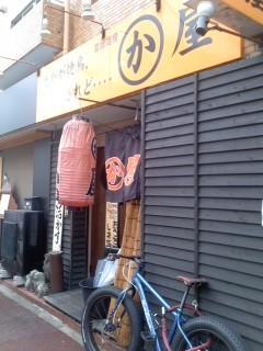 200701_1655~01かわ屋 薬院