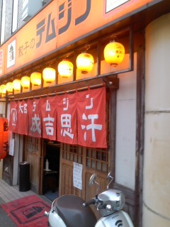200701_1908~01テムジン 赤坂