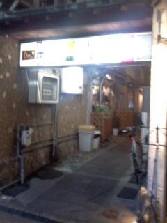 200630_2110~01春吉