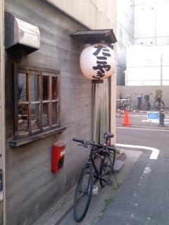 200701_1800~01赤たん 赤坂