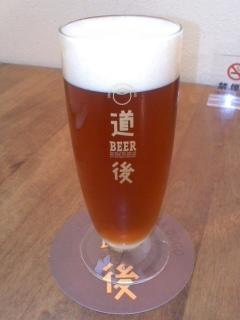 200715_1440~01道後麦酒館