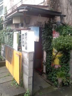200711_1707~02四郎兵衛 山形