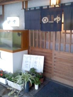 200716_1659~01田中 宇和島