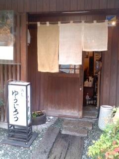 200715_1725~01ゆうじろう 松山