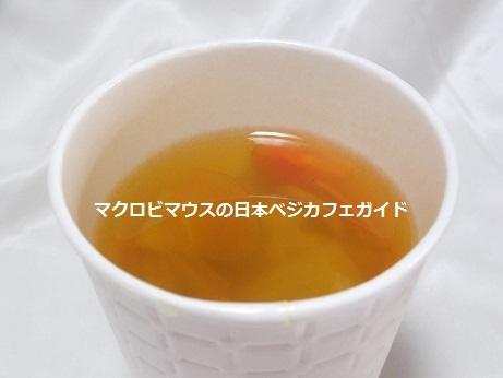 8_20200524212722f64.jpg