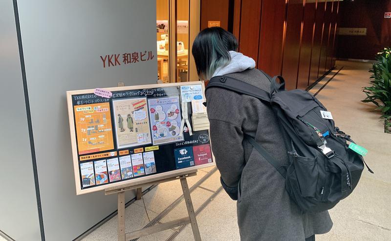 YKK001