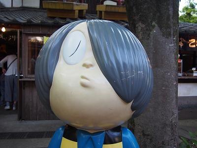 chofu110.jpg