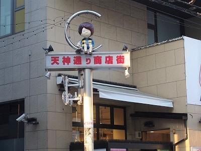 chofu59.jpg