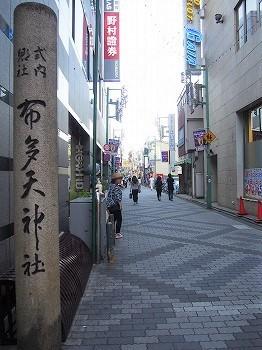 chofu61.jpg