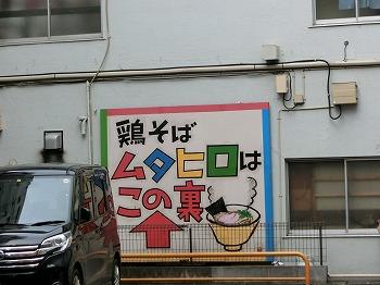 kokubunji11.jpg