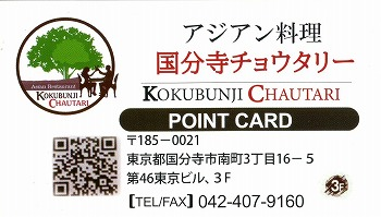 kokubunji32.jpg