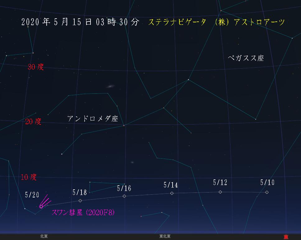 星図 2020年5月15日 午前3時30分