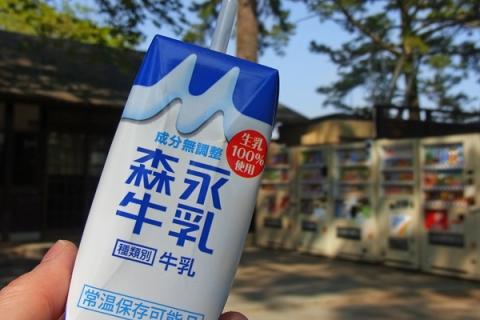 自動販売機で買った森永の牛乳