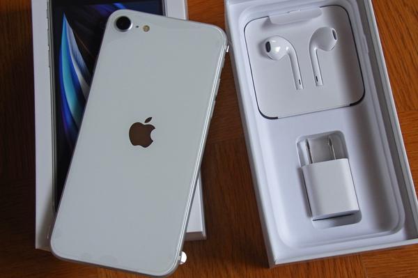 白色のiPhoneSE2