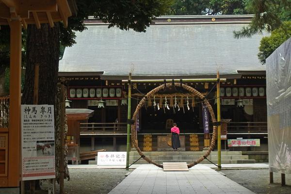 平塚八幡宮の茅の輪