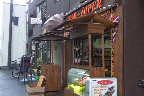 THAI SUPERの店外