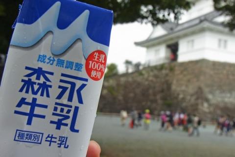 小田原城を見ながら飲む牛乳