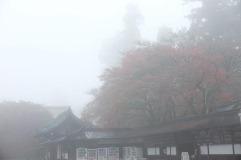 霧の大雄山最乗寺