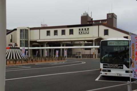 御殿場駅からプレミアム・アウトレットまでの無料シャトルバス