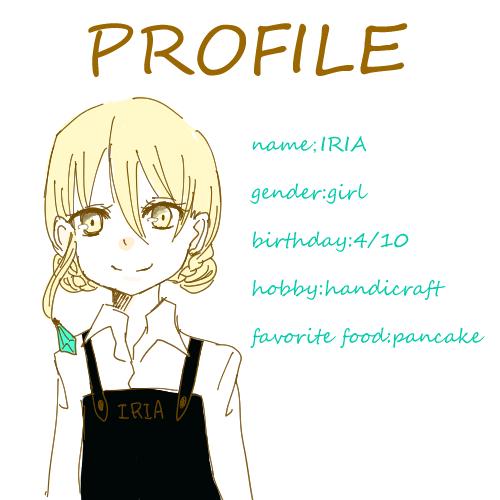 IRIA PROFILE
