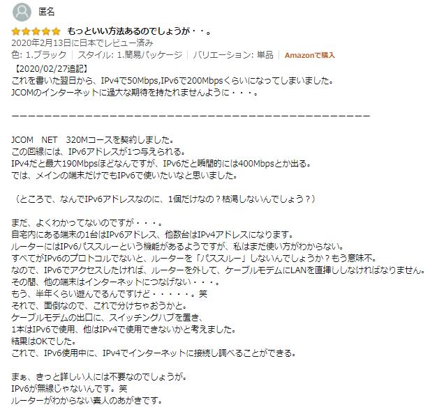 SnapCrab_NoName_2020-9-18_2-19-29_No-00.png