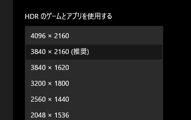SnapCrab_NoName_2020-9-23_23-14-56_No-00.png
