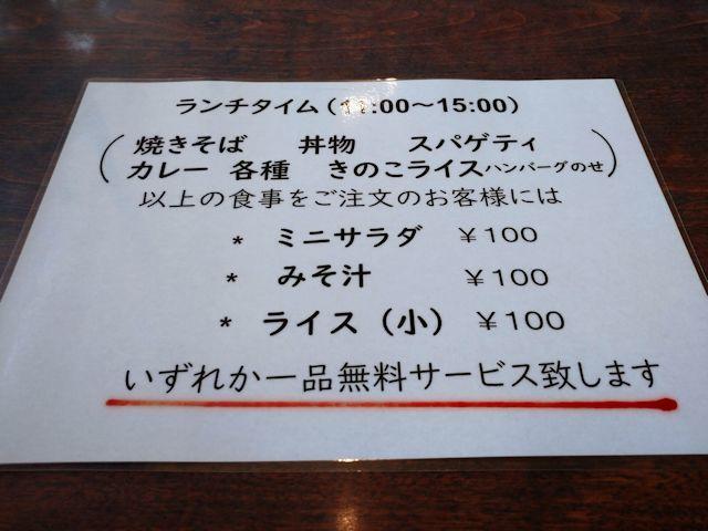 DSC_0030 (1)