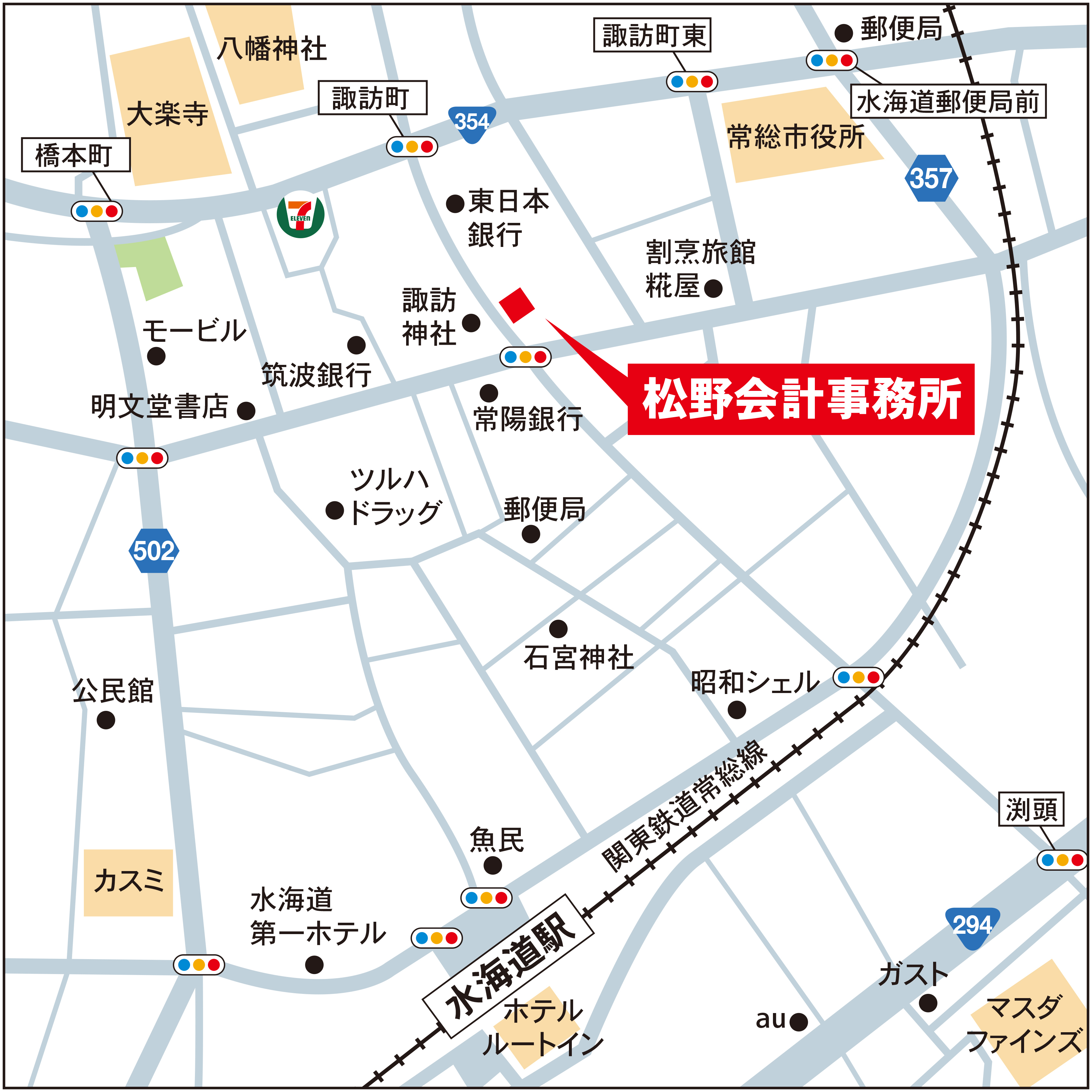 304茨城県常総市水海道諏訪町3269
