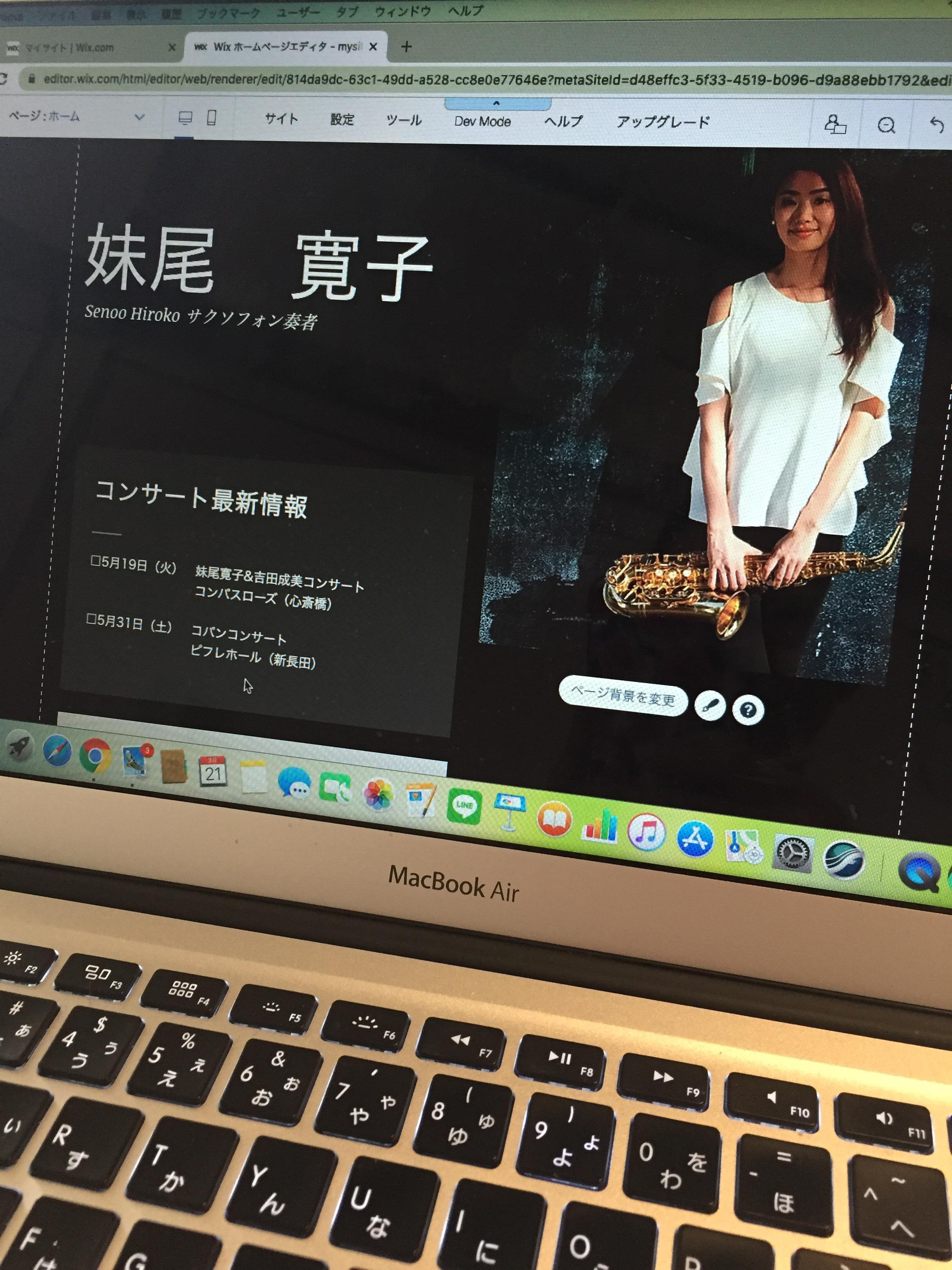 fc2blog_2020032114253559c.jpg