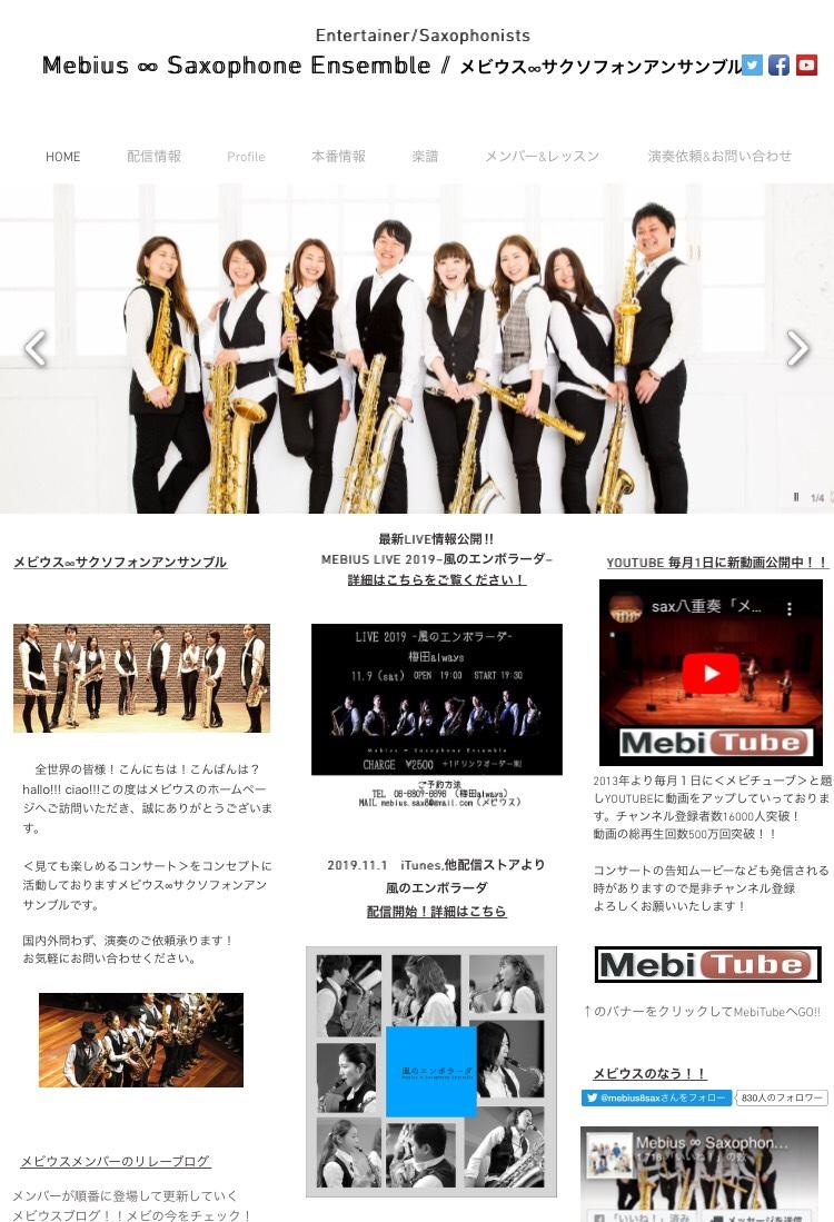fc2blog_20200321142554178.jpg