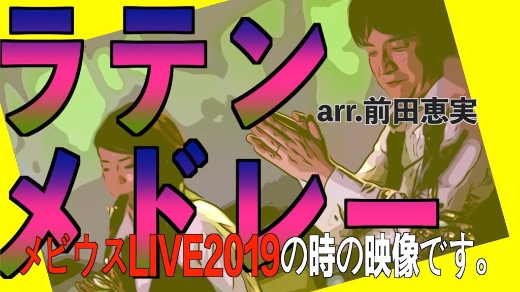 fc2blog_20200627143134fa6.jpg