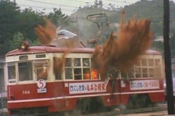 広島市電爆破