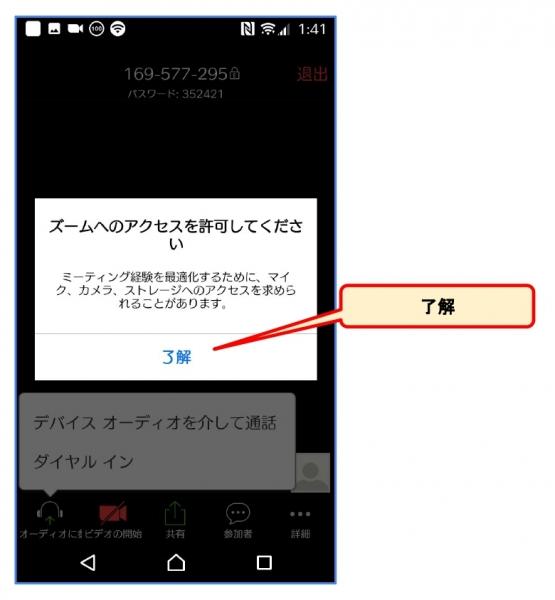 zoomgp04.jpg