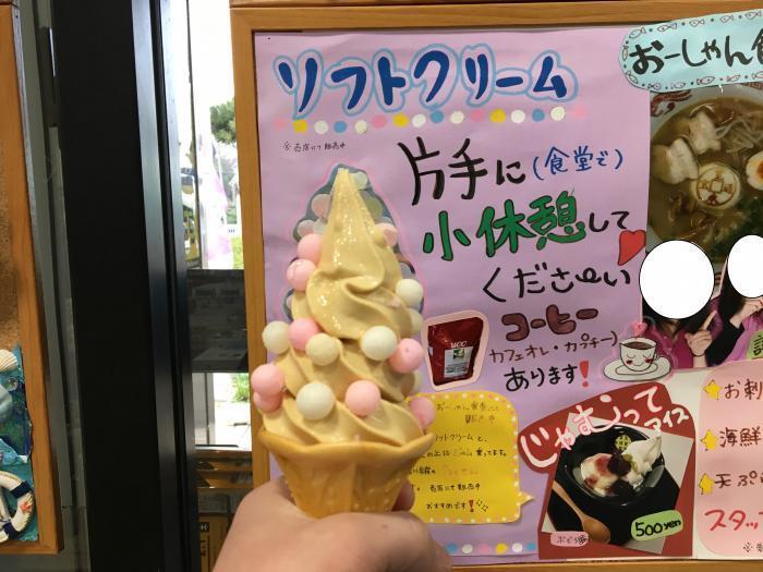 和三盆おいりソフトクリーム(道の駅とよはま)3
