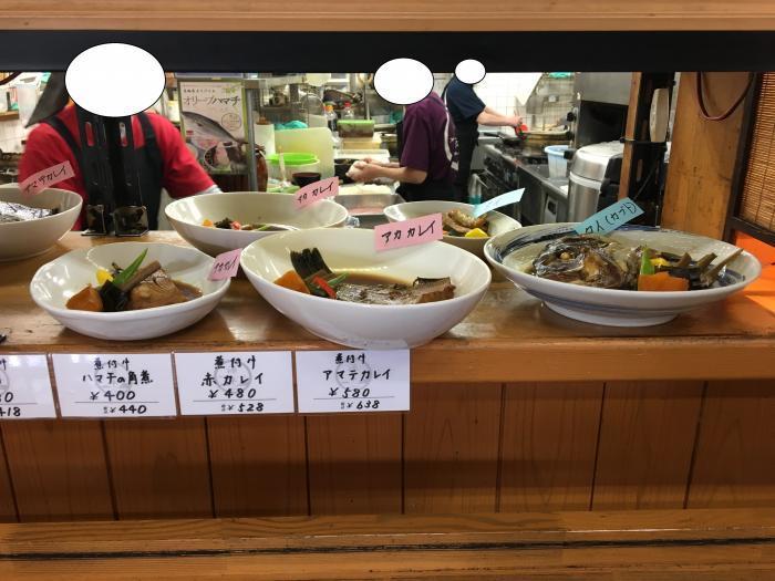 海鮮食堂じゃこや(道の駅・源平の里むれ)8