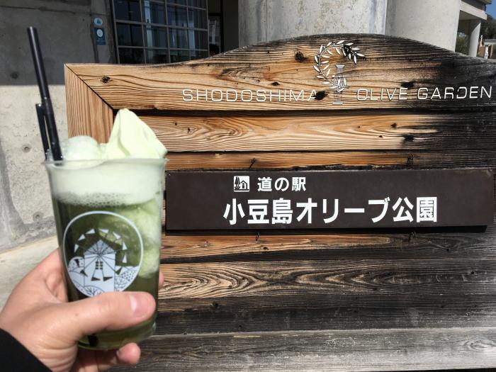 オリーブサイダーフロート(道の駅・小豆島オリーブ公園)2