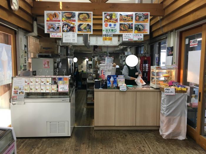 道の駅・大山(高知県)4