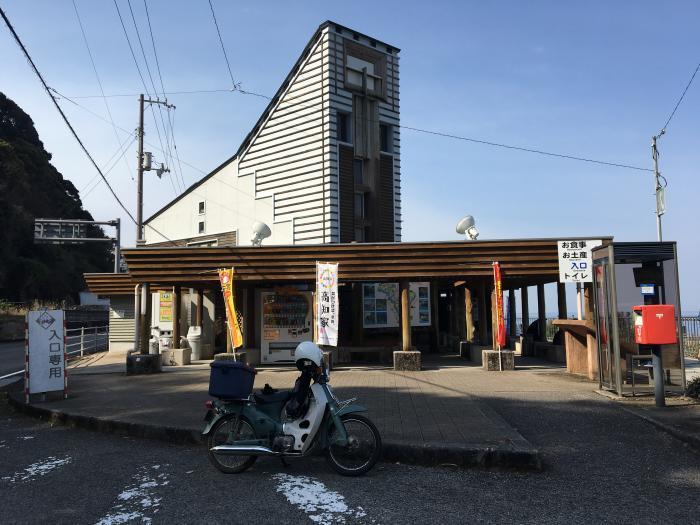 道の駅・大山(高知県)
