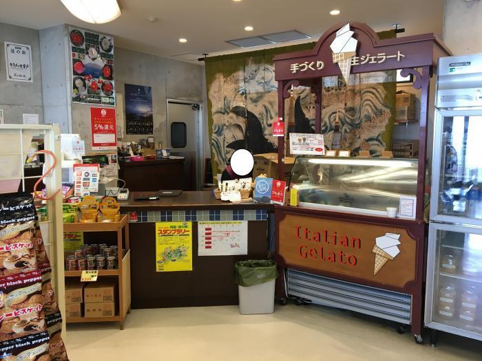 道の駅キラメッセ室戸・食遊鯨の郷
