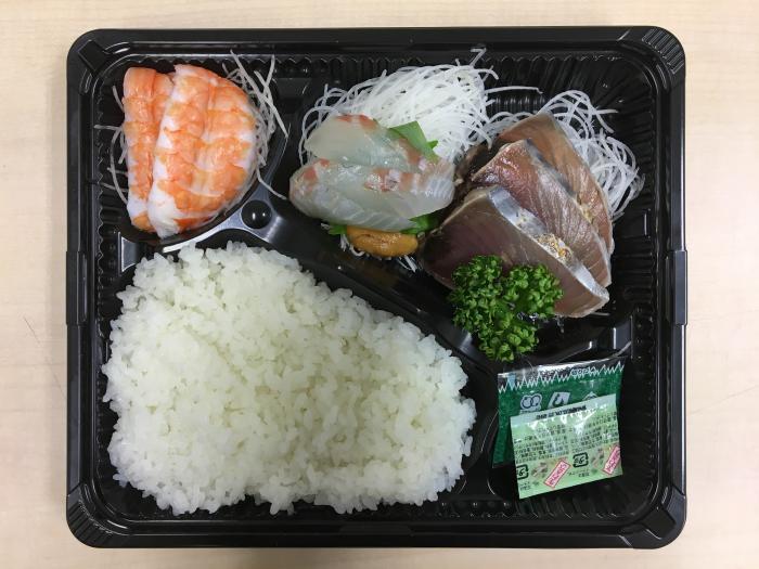DXおさしみ弁当(株式会社フジシゲ)2