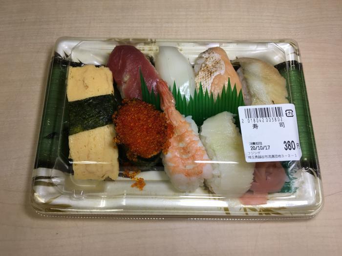 お寿司(株式会社フジシゲ)