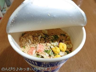 assarioishii02.jpg